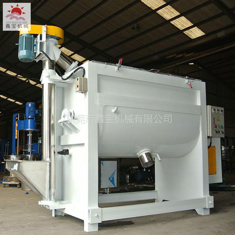 江西吉安卧式干粉搅拌机 粉体生产线按需定制包安装