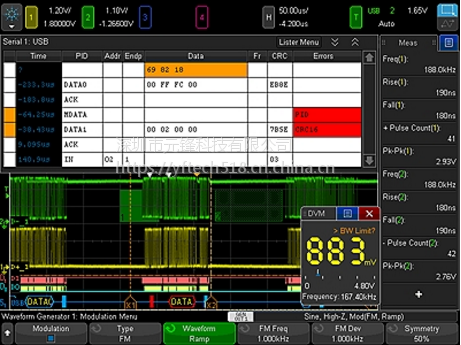 DSO X4104A示波器 带宽:1GHz 4个模拟通道 示波器 DSO X4104A