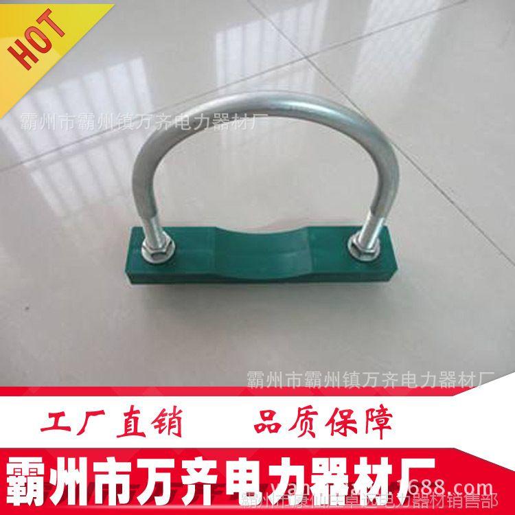 大量供应高品质M42热镀锌抱箍电力抱箍螺丝