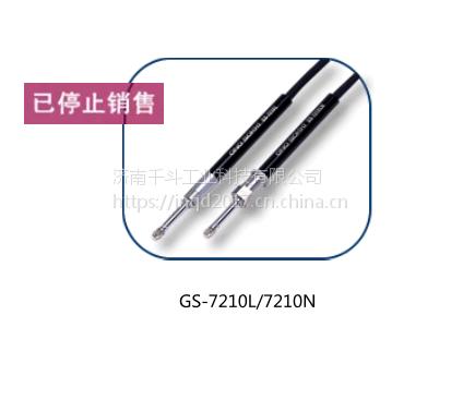 日本小野onosokki GS-7710A/GS-7710NA 数字式位移传感器