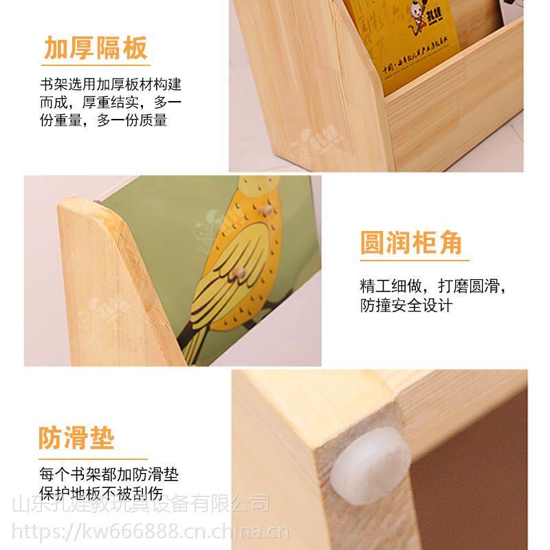 孔娃实力幼儿园产品商家供应实木书层柜儿童收纳柜子 简约教室实木收纳书架