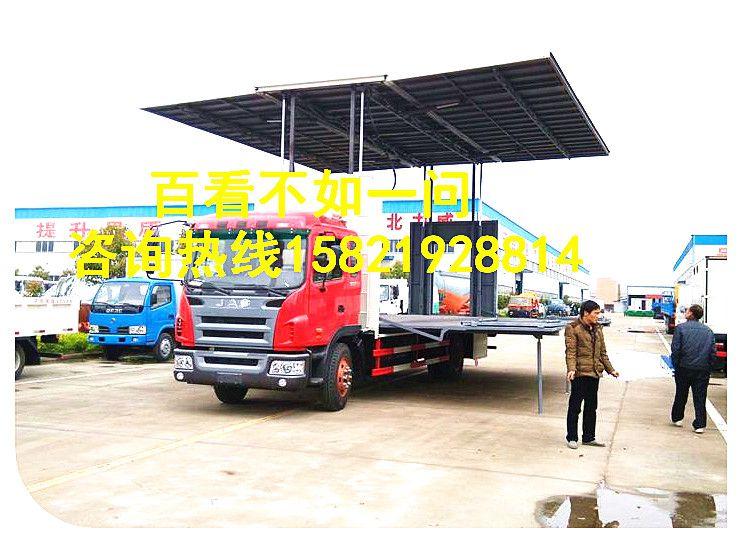 http://himg.china.cn/0/4_674_235236_742_543.jpg