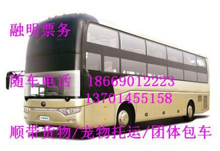 http://himg.china.cn/0/4_674_235302_437_300.jpg