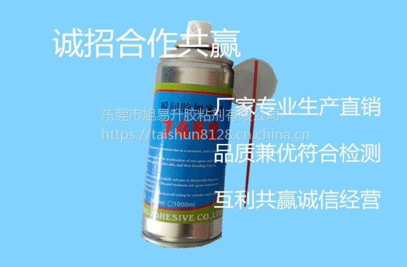 东莞喷式快干胶加速剂厂家 东莞哪里有卖加速剂生产厂家