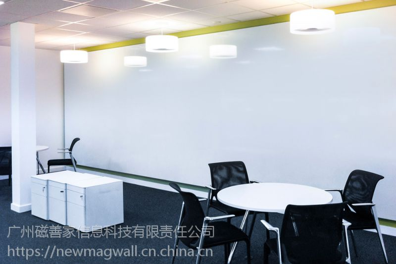 广州磁善家批发磁性涂鸦墙书写不留痕写字板办公用双层结构磁性白板定制