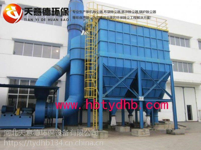 河北厂家CJMA、CJMB型高压静电管式电除尘器