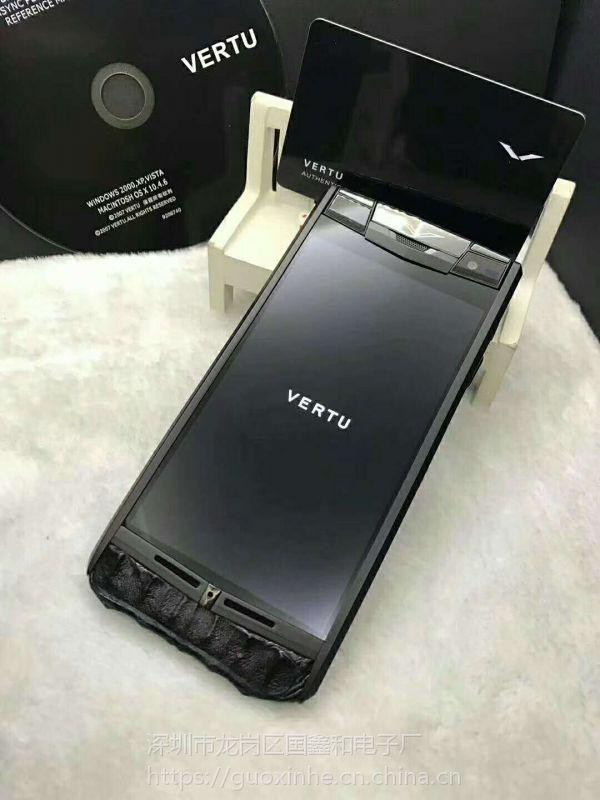 新款5寸 奢华威图vertu手机宾利 6G/64G 蓝宝石原装屏 远程拾音+个人定位+微信短信监看
