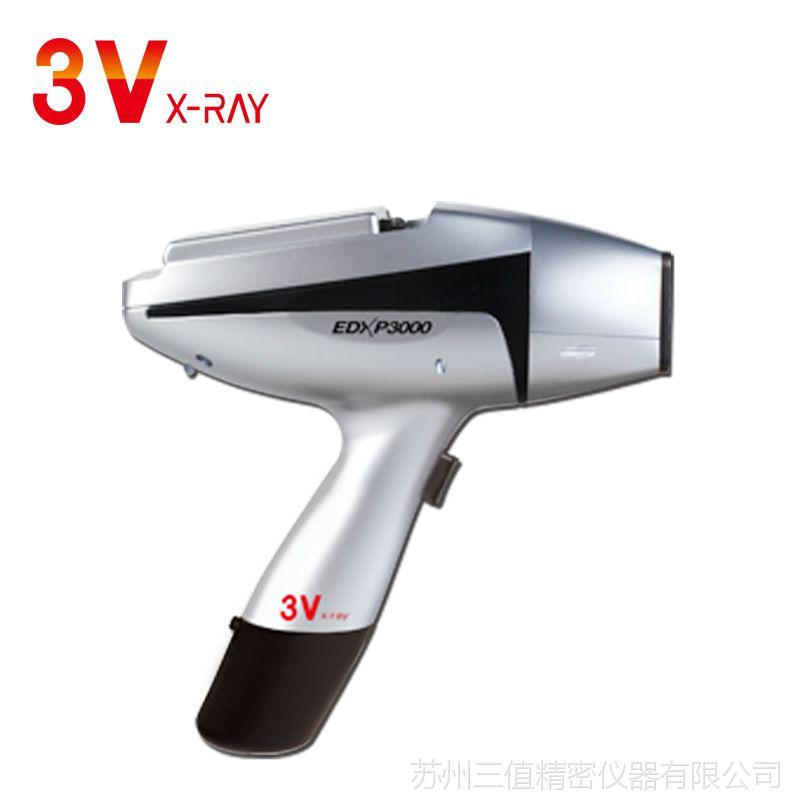 3V仪器便携式铝合金、铜合金、不锈钢成分分析仪光谱仪免费上门演示试用
