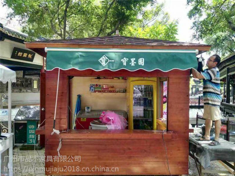 沈阳防腐实木售货车,户外流动贩卖车,游乐园玩具售卖车