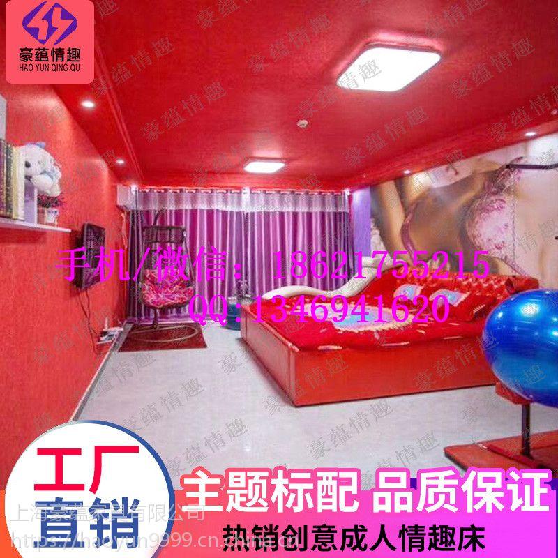 主题情趣震动床双人水床 夫妻合欢性爱床宾馆主题床