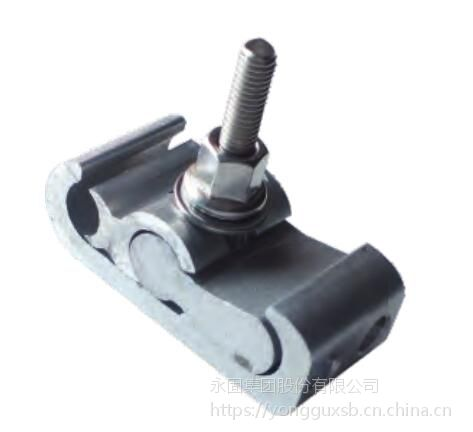 专业生产YG-JCD-120/70电表箱线夹 永固集团-官网