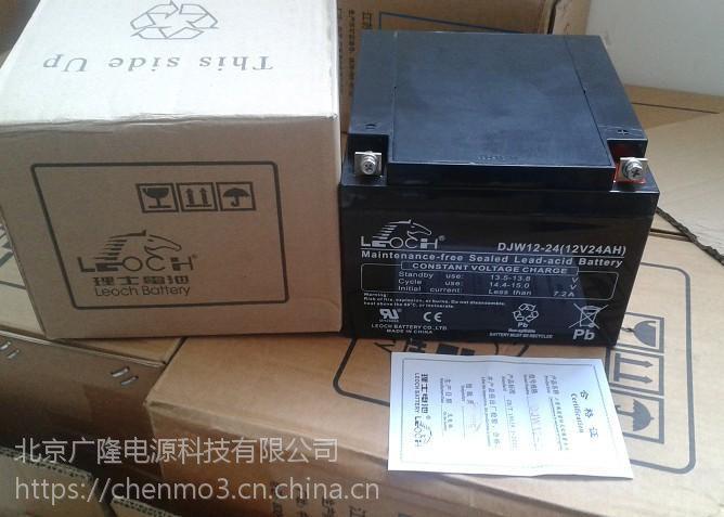 理士蓄电池12v90ah型号参数价格