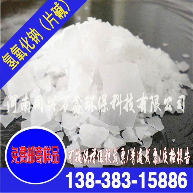http://himg.china.cn/0/4_674_239618_650_650.jpg