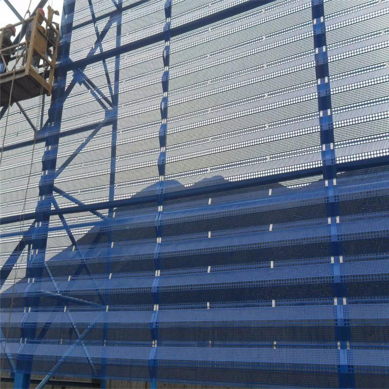 露天煤场防风抑尘网 防风抑尘网设计施工 储煤场挡风墙