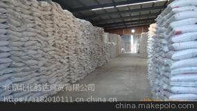 供应低密度聚乙烯大庆石化18D0 薄膜 现货