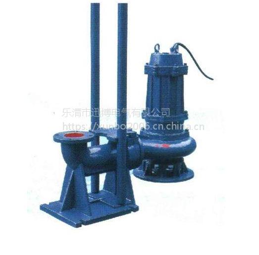 QW(WQ)型潜水式高效无堵塞排污泵 防缠绕,无堵塞,自动安装,自动控制等