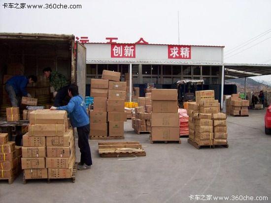 http://himg.china.cn/0/4_675_1061025_550_413.jpg