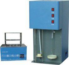 寿光kdn-102c定氮仪,定氮仪,的厂家