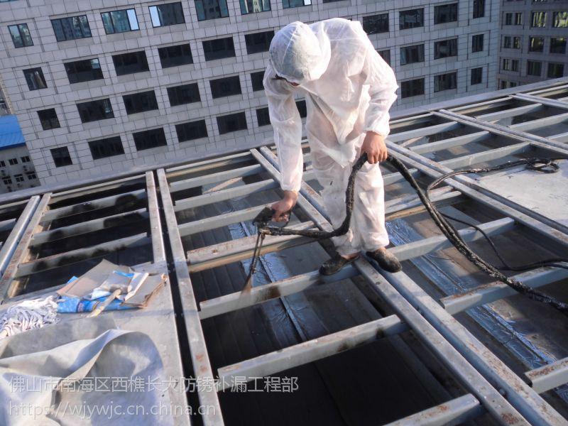 江门厂房维修楼面裂缝补漏工程公司