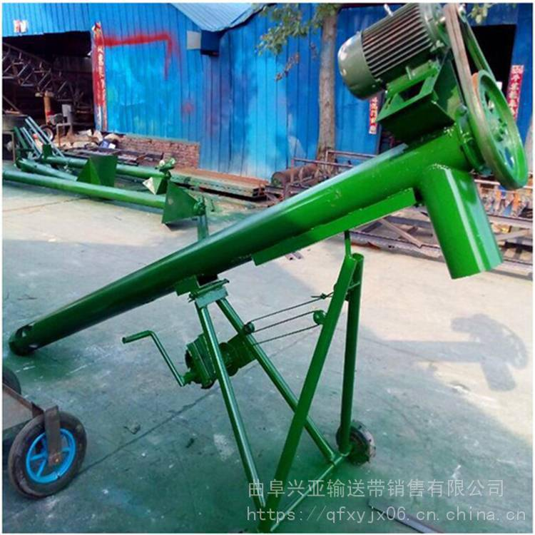 兴亚移动式粮食装车上料机 多功能螺旋提升机 散粮装车吸料机