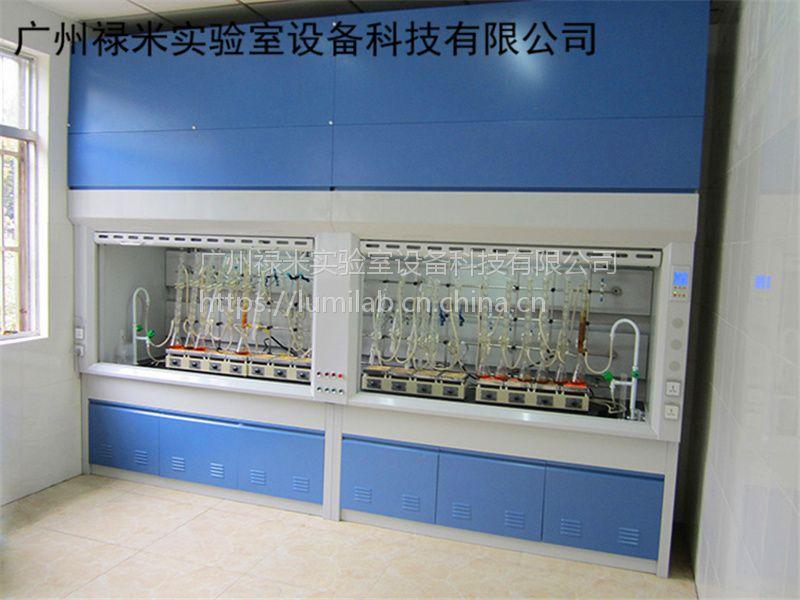 禄米直销实验室人员操作专用通风柜