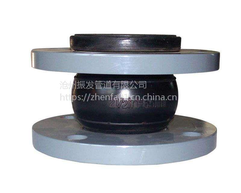 新河县橡胶软连接厂家 新河县橡胶软接头厂家|ZF0164