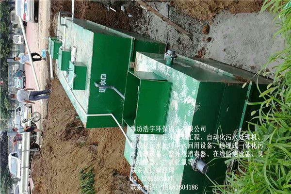 http://himg.china.cn/0/4_675_236506_600_400.jpg