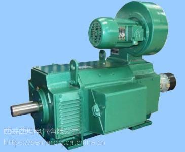 供应西安西玛电机YE2-132S-4 5.5KW 380V IP55高效率三相异步电动机