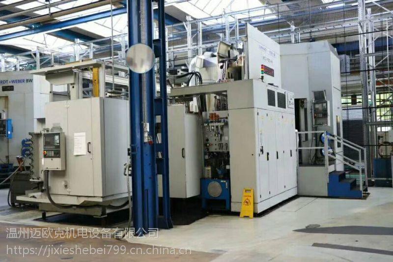 德国BURKHARDT+WEBER双工位立卧式加工中心
