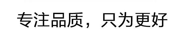 QQ截图20140614152622
