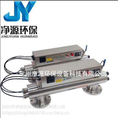 供应大连生活饮用水养殖用水管道式紫外线消毒杀菌器30-3000瓦