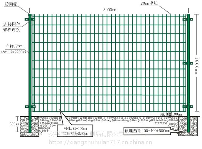 广州绿色 铁网围墙批发 铁网围墙图片价格 批发