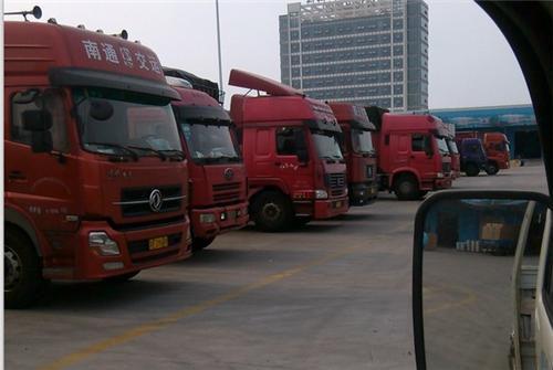 http://himg.china.cn/0/4_675_241094_500_335.jpg