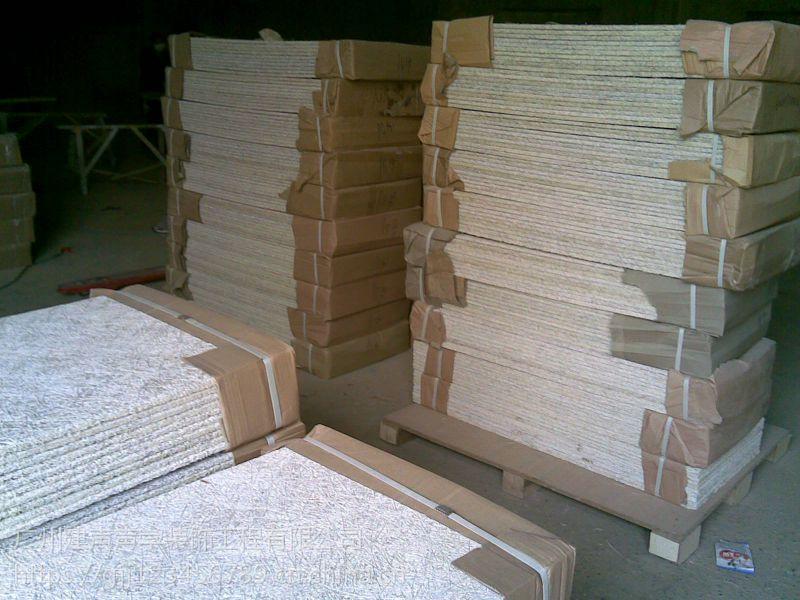 航音建声木丝吸音板 原木色ktv电影院隔音隔声装饰材料 室内墙面吊顶水泥