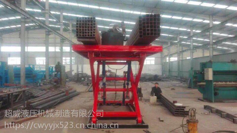 超威SJY-4车间维修剪叉式液压升降平台 传菜电梯