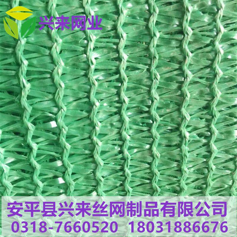 垃圾遮盖防尘网 兰州盖土网哪家便宜 杭州防尘网安装