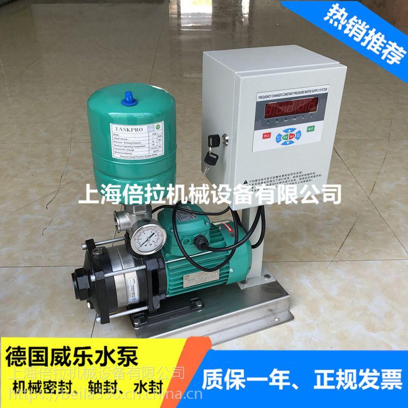 正品德国威乐COR-MHIL802家用变频增压泵恒压供水设备宾馆酒店别墅变频泵