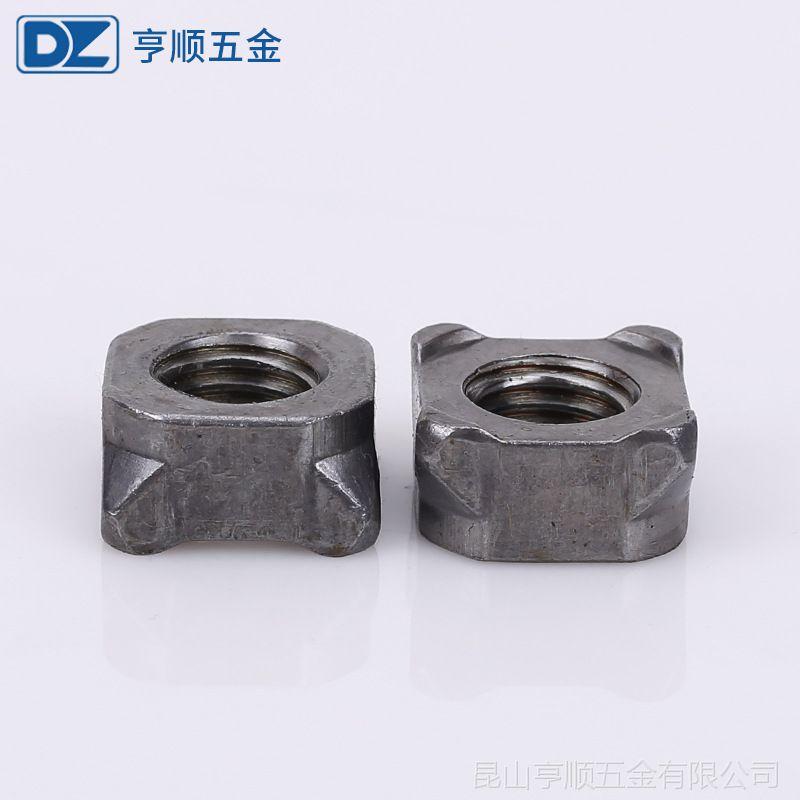 国标GB13680-B四方点焊螺母  四方焊接螺母  四方螺母 方螺母
