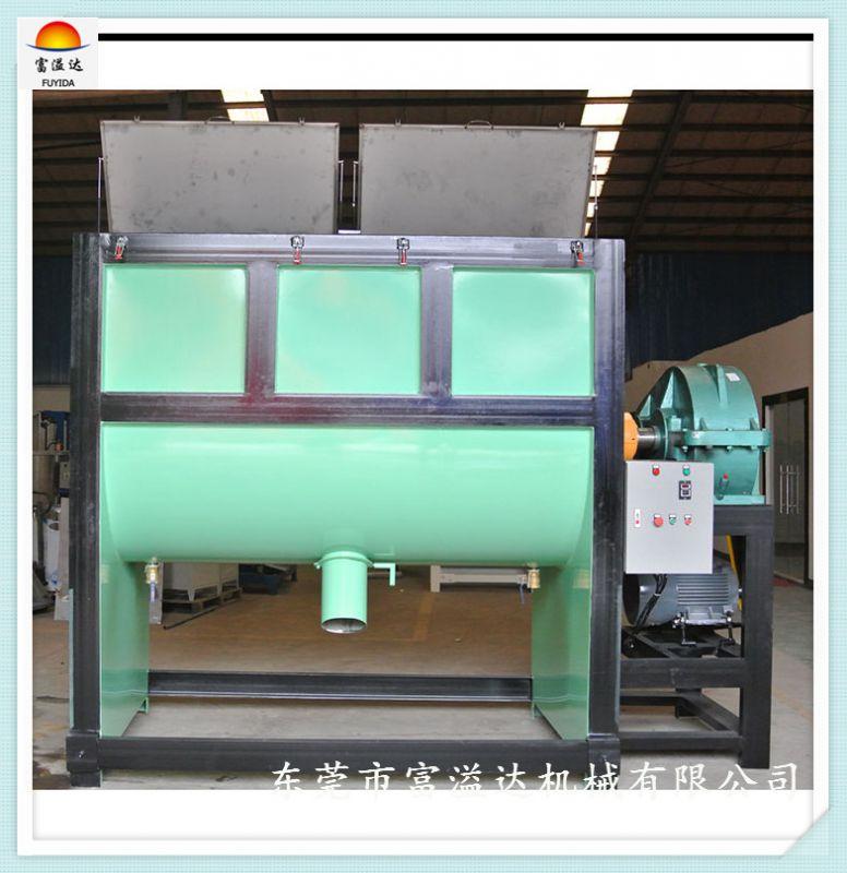 2000公斤大型颗粒塑料搅拌机 塑料粉体搅拌机卧式搅拌机生产厂家