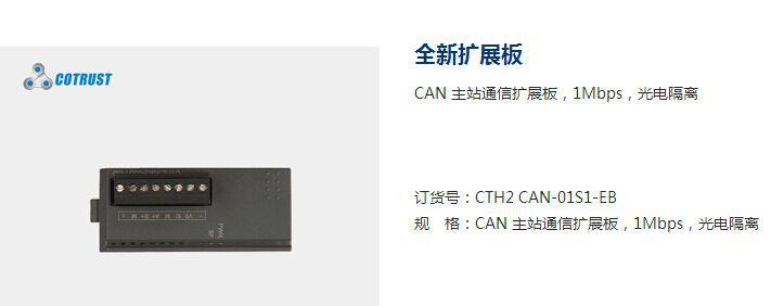 CTS<em>7<em>253</em></em>-1BH32产品优势