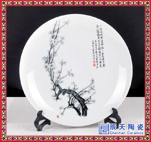 中式花鸟装饰盘子挂盘 粉彩金色孔雀瓷盘