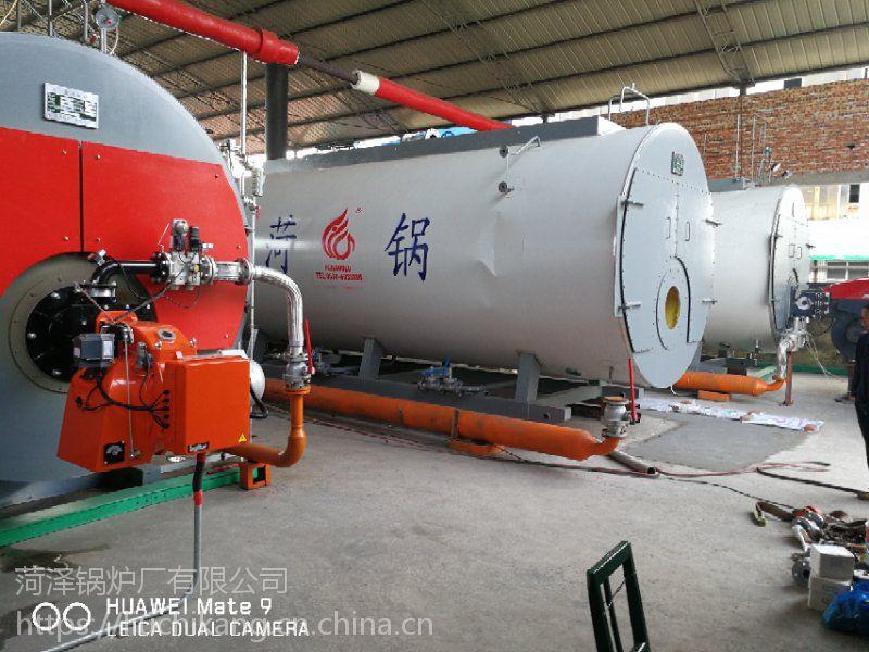 菏锅天然气锅炉,4吨燃气蒸汽锅炉,型号WNS4-1.0-Q,菏泽锅炉厂生产,节能省气质量可靠