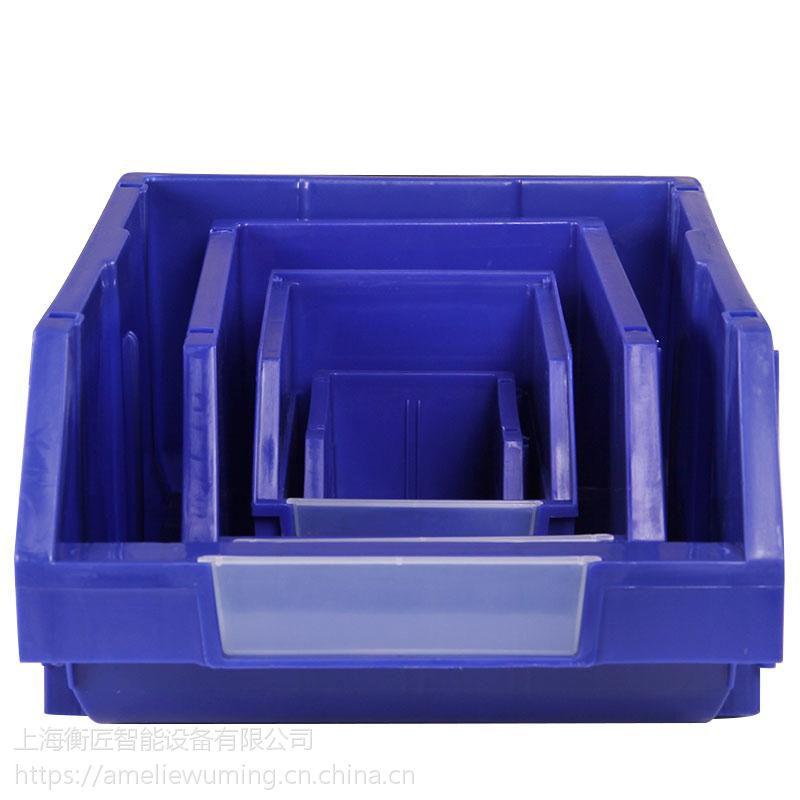 背挂零部件盒大号组合式零件盒背挂式塑料盒物料盒分类盒小型货架