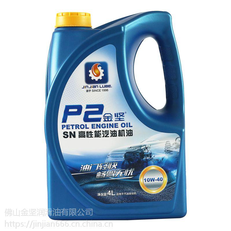 车用润滑油,机油批发,汽机油代理,润滑油生产,润滑油厂家