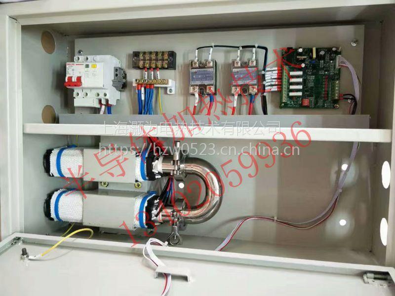 家用电采暖壁挂炉专用节能加热器