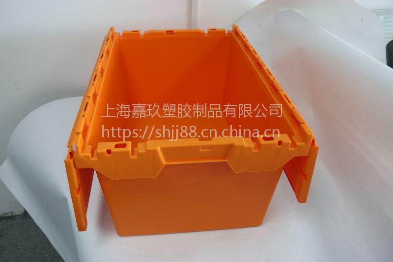 汽车零部件标准物流箱厂家PP料