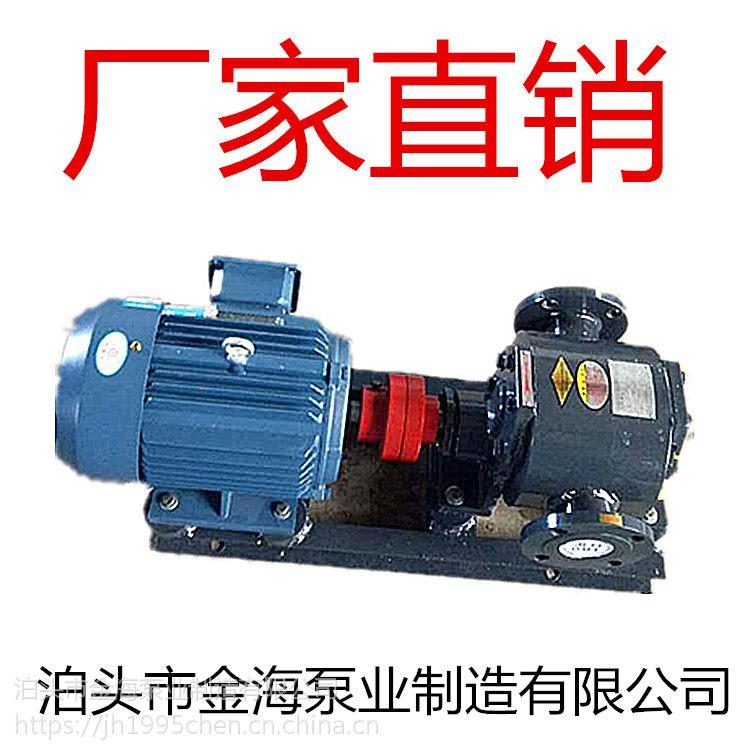 泊头 WQCB铸钢沥青保温泵 合金不锈钢保温泵