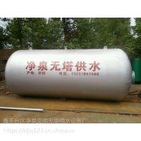 周口净泉成套10吨无塔供水价格 全市低价出售15237897560
