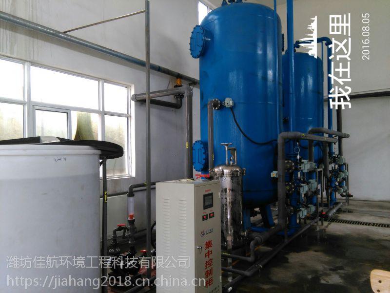 供应潍坊佳航工业用不锈钢罐体软化水锅炉用水制水设备