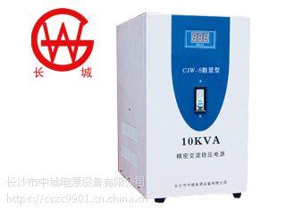 长城JJW-2精密净化交流稳压电源您生活工作的好帮手